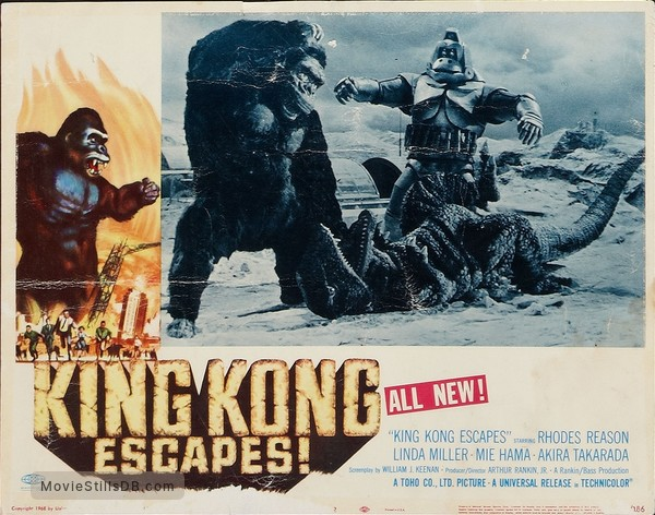 Kingu Kongu no gyakushû - Lobby card