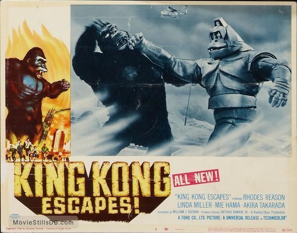 Kingu Kongu no gyakushû - Lobby card
